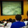 スポーツ業界公開講座 | スポーツアライアンス